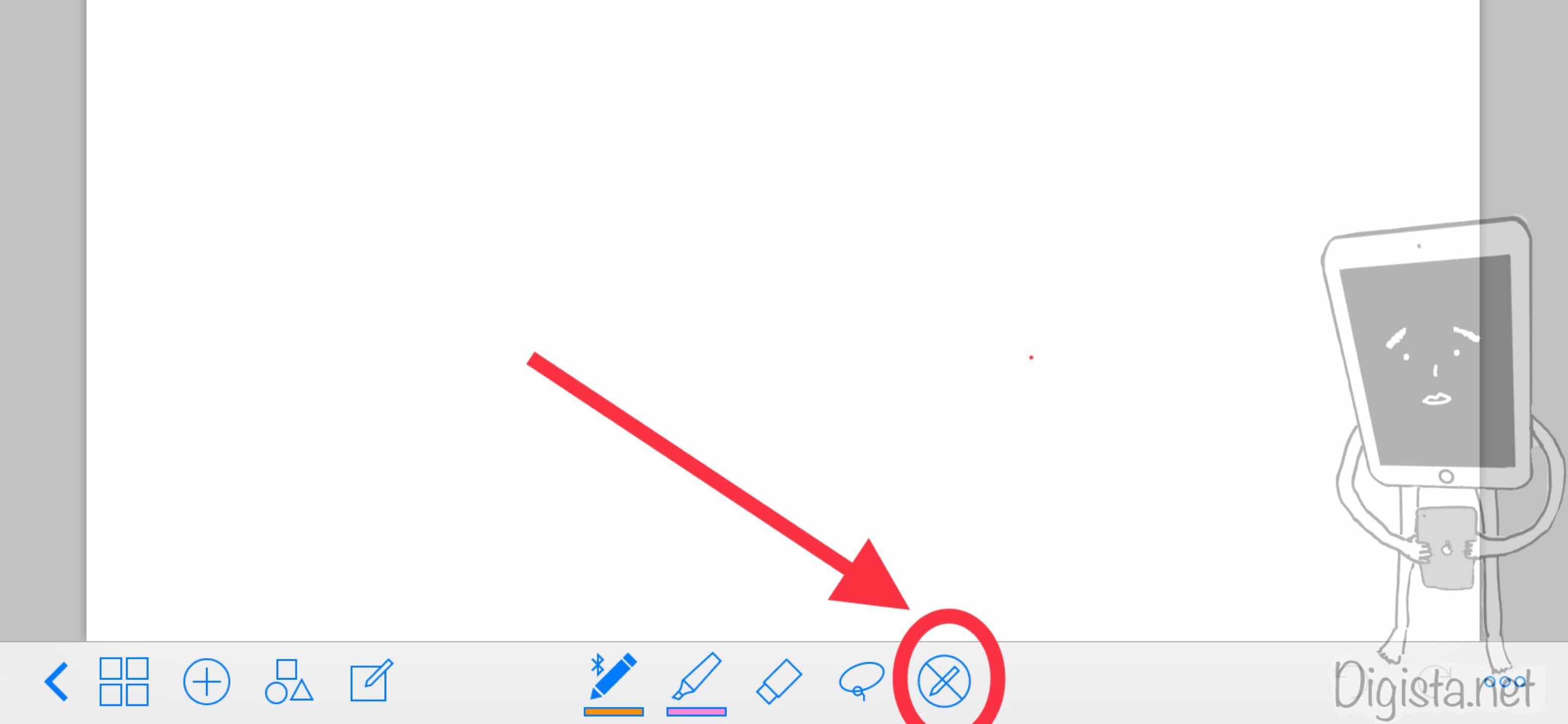 Goodnotes4のペン防止ボタンをタップ